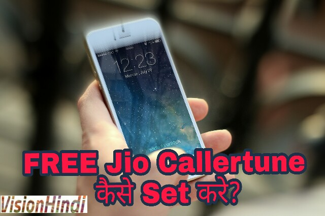 Free Jio Callertune kaise Set kare?-3 populer Mathod