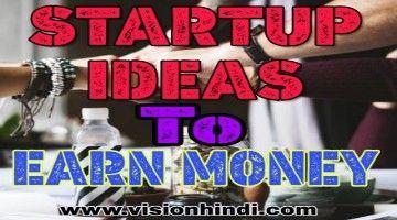 StartUp Ideas To Earn Money Hindi